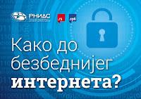 http://www.advertiser-serbia.com/kako-do-bezbednijeg-interneta/