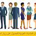 افضل المنتديات العربية للحصول على زوار لموقعك