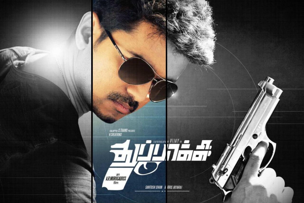 Makkhi 2012 Movie Hd Wallpapers And Review: கவிதை வீதி...: விஜய்யின் துப்பாக்கி திரை விமர்சனம்