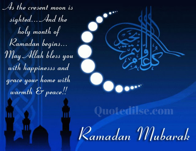 ramzan festival wishes