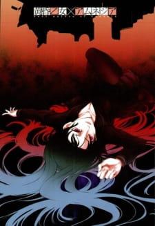 Xem Anime Tasogare Otome X Amnesia - VietSub