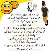 very funny joke in urdu,urdu lateefay pathan,urdu funny images,urdu lateefay pictures,very funny joke in urdu 2018,urdu lateefay hi lateefay,ganday urdu lateefay,funny sms in urdu,jokes in urdu,funny jokes in urdu,pathan jokes,urdu lateefay,latifay in urdu,funny sms in urdu,jocks in urdu,very funny joke in urdu,new jokes in urdu 2018,adult jokes in urdu,funny latifay,ganday latifay in urdu,funny stories in urdu,pathan jokes in urdu,new funny jokes in urdu,funny urdu,pakistani jokes in urdu,funny pakistani jokes,most funny jokes in urdu,pakistani jokes,best latifay in urdu,urdu jokes in english,pakistani lateefay funny,sardar jokes in urdu,latest jokes in urdu,urdu chutkule,lateefay urdu funny,urdu jokes in urdu,funny lateefay,lateefay funny in urdu,jokes app,jokes app in urdu