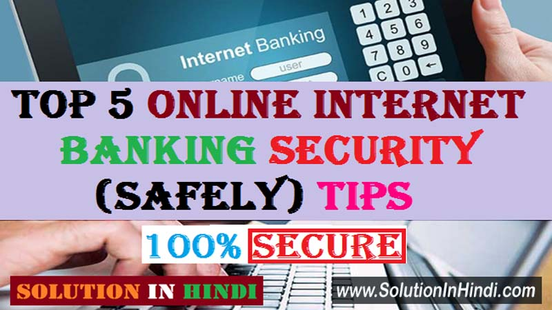 Online Net Banking Security Safety Tips In Hindi