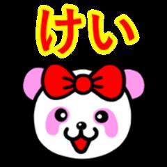 Kei name sticker(Pink Panda).