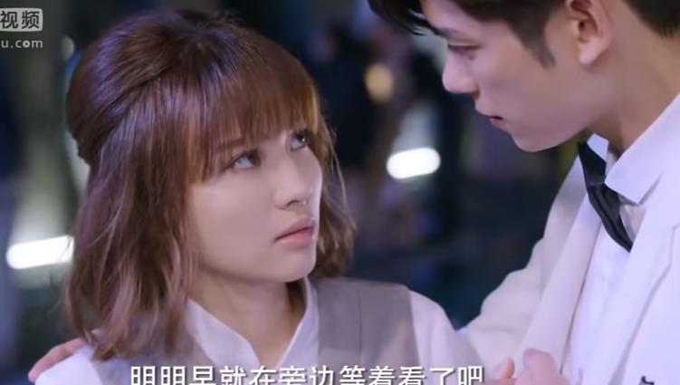 Madison : Film drama thailand my little princess