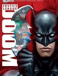 Justice League: Doom   Bmovies