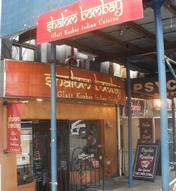 Midtown Blogger Manhattan Valley Follies Glatt Kosher