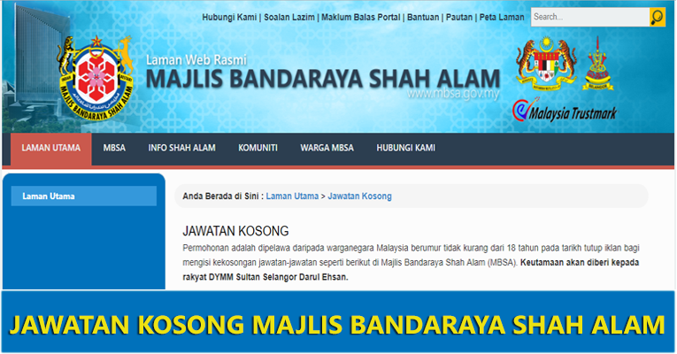 Jawatan Kosong di Majlis Bandaraya Shah Alam MBSA