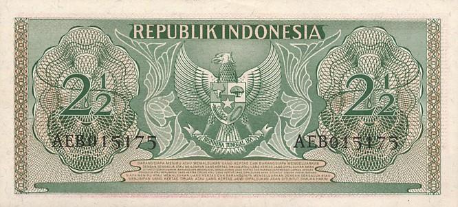 dua setengah rupiah 1954 belakang