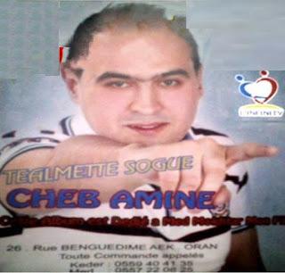 Cheb Amine-Tealmette Tsoque