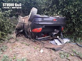 Αργολίδα: Αυτοκίνητο εξετράπη της πορείας του στο Άργος και έκοψε δέντρα