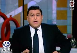 برنامج 90 دقيقه حلقة السبت 12-8-2017 مع معتز الدمرداش