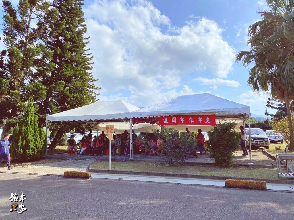 佳園路農改場|三峽北大年度活動~2019都會樂活園藝暨試驗農場開放參觀