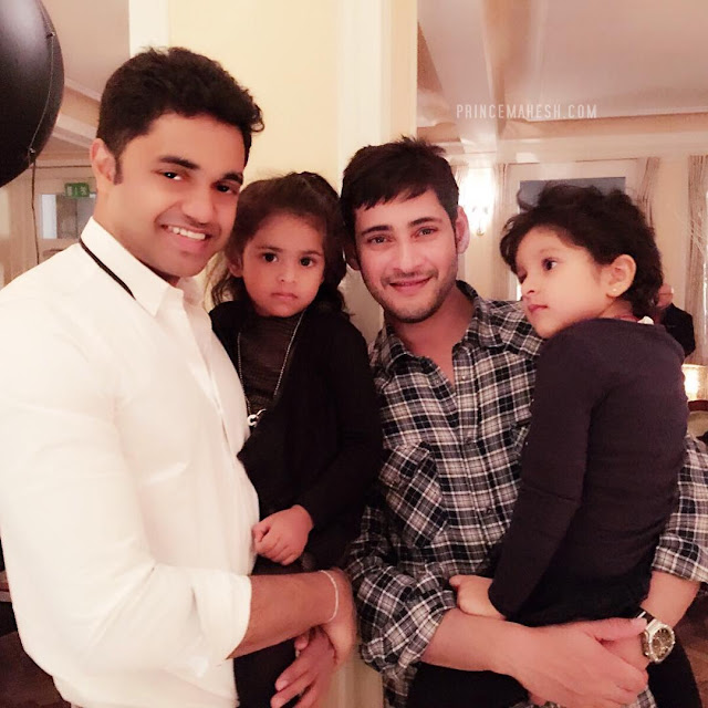 Mahesh Babu Family Photo