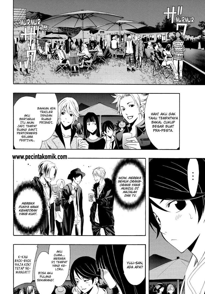 Fuuka Chapter 94-4