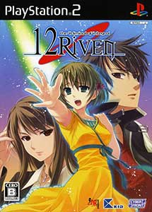 12Riven The Psi-Climinal Of Integral Ps2 ISO (NTSC-J) MG