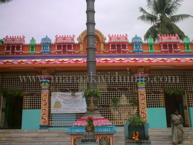 Sri Sri Peddintlammavari Temple Akividu