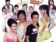 Download film Anda puas saya loyo (2008)