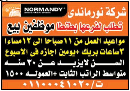 gov-jobs-16-07-28-01-34-31