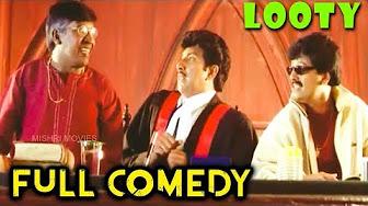 EVERGREEN COMEDY | Looty Full Comedy | Sathayraj Vadivelu Vivek Comedy | Roja