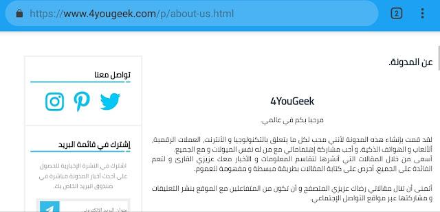 عنوان URL مخصص للصفحة
