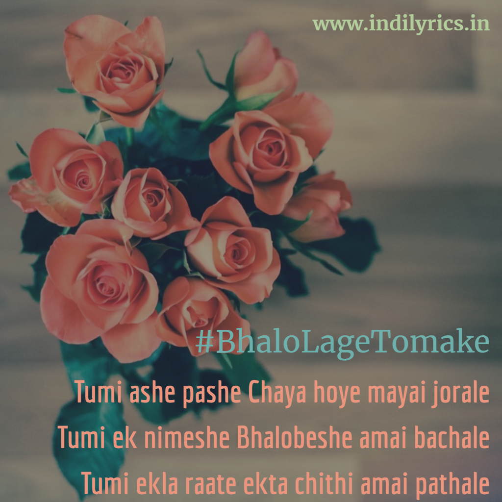 Bhalo Lage Tomake Kacha Kachi Pele | Full Song Lyrics and English