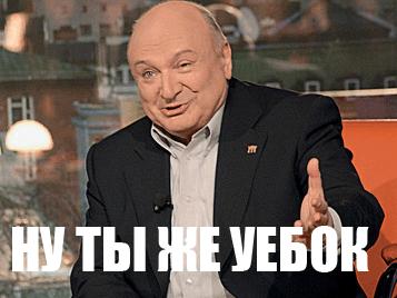 Ответы Mail.ru: кто Такие методы воспитания населения посоветовал ... | 268x357