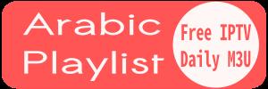 Free M3U Arabic IPTV Playlist MBC Rotana