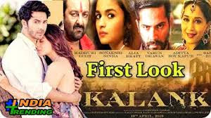 First look of kalank movie official trailer with uptodate daily
