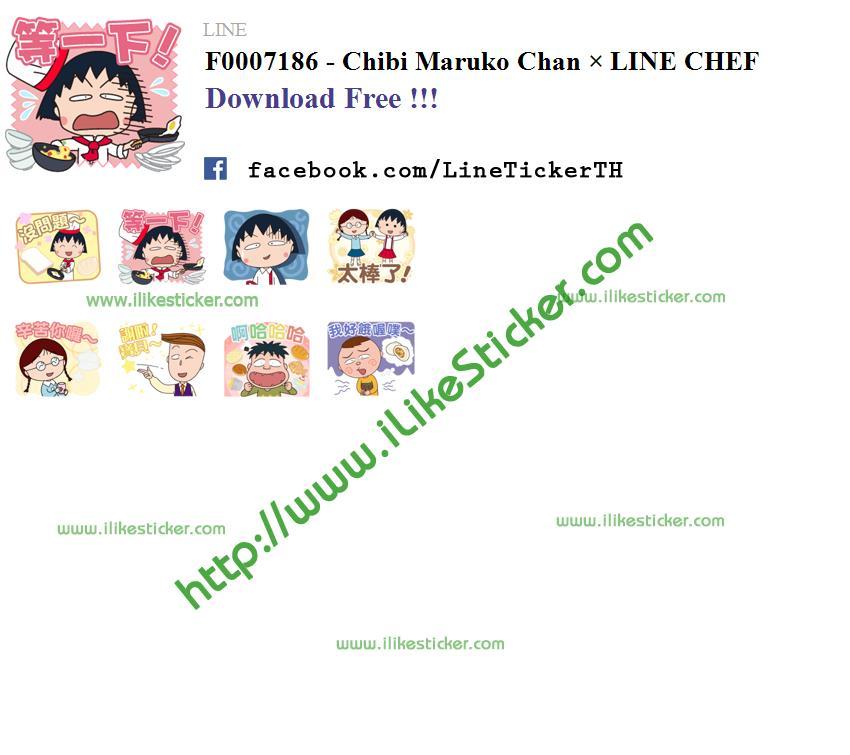 Chibi Maruko Chan × LINE CHEF