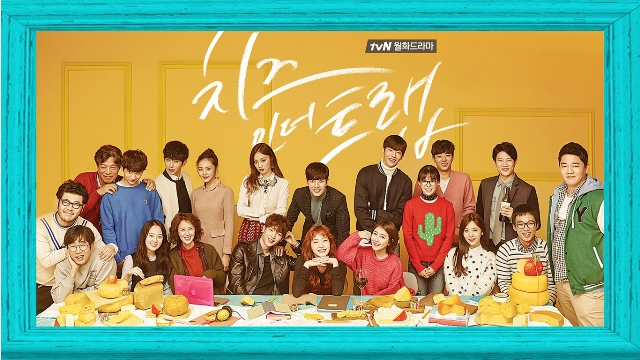 Cheese in Trap all artist drama korea webtoon