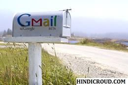 Gmail Email kya hain ? Aur Gmail ka Use kaha Par hain ?