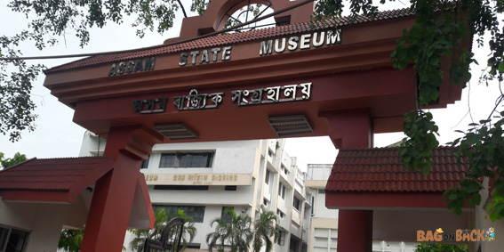 Assam-State-Museum-Guwahati