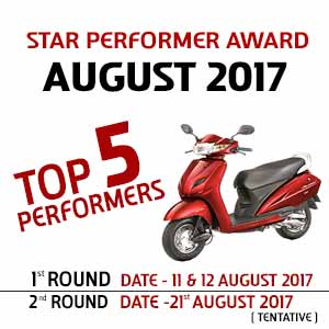 Mahendras Star Performer Award | August '17 | Bank Clerk - Based