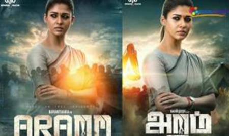 Aramm was satisfied for me – Nayanthara