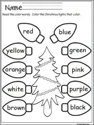 Christmas light coloring page 5