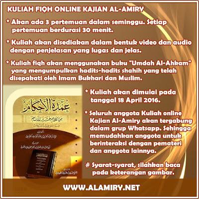 Kuliah Fiqh Online Kajian Al-Amiry