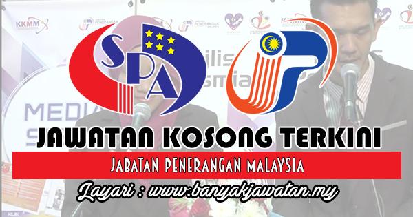 Jawatan Kosong 2017 di Jabatan Penerangan Malaysia