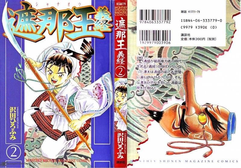 Shanaou Yoshitsune: Manga Epic tentang Sejarah Kerajaan Jepang