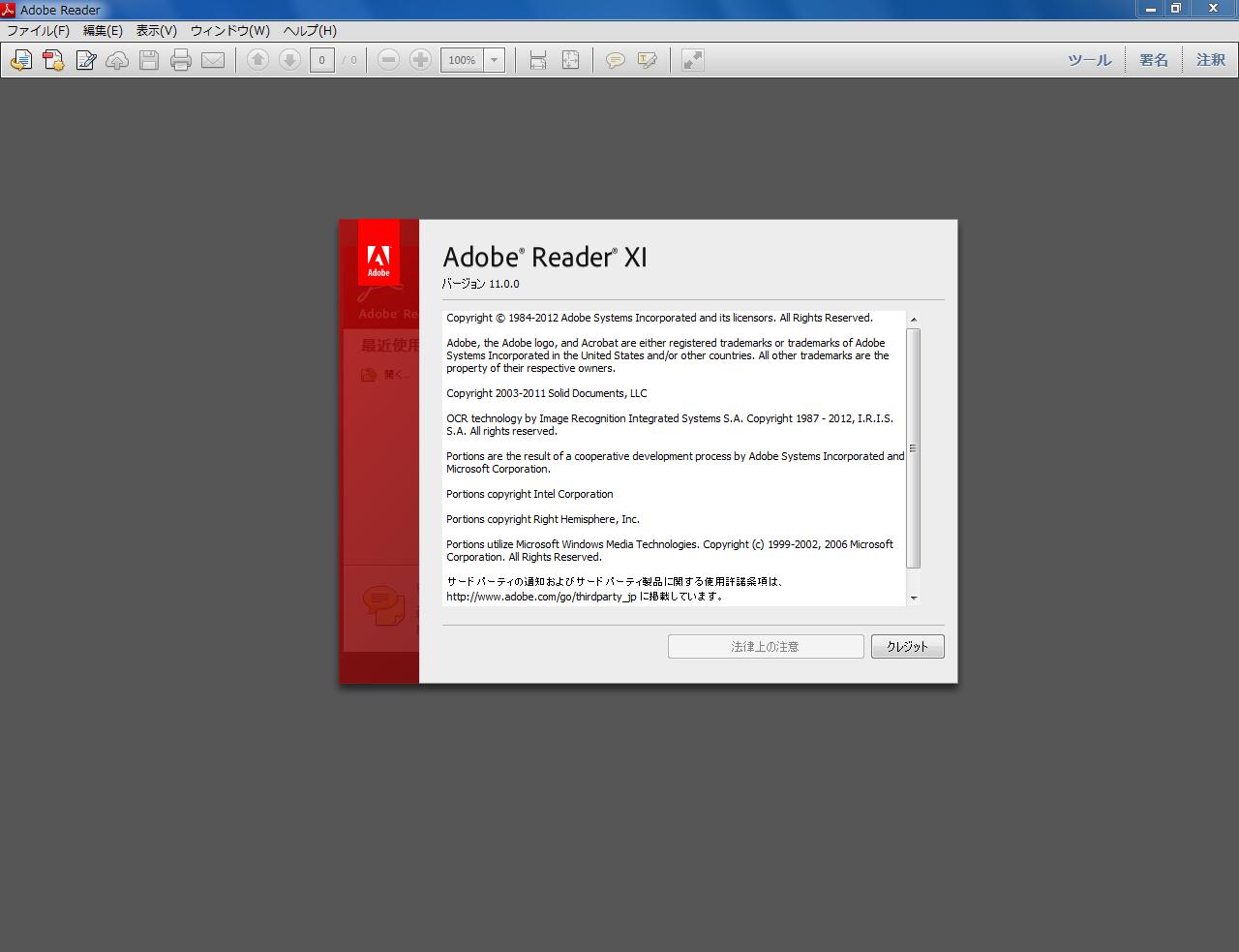 adobe reader pour mac 10.4.11