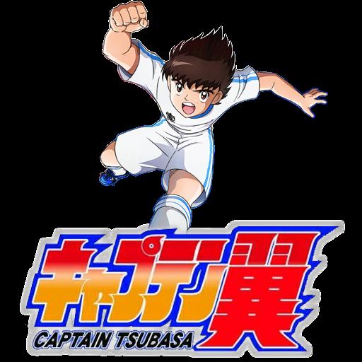 Captain Tsubasa กัปตันซึบาสะ 2018