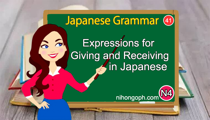 Japanese Language N4 Level: Expressions for giving and receiving in Japanese (N41)
