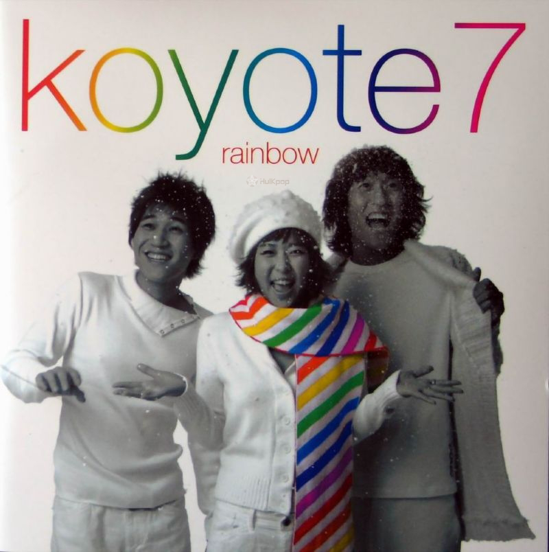 KYT – Vol.7 Rainbow