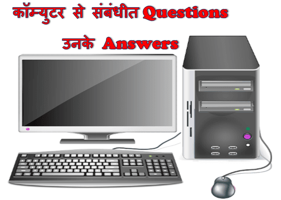 Computer Se Related Question and answers