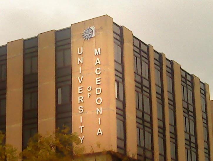 Αποφάσεις τακτικής συνεδρίασης συμβουλίου Πανεπιστημίου Μακεδονίας