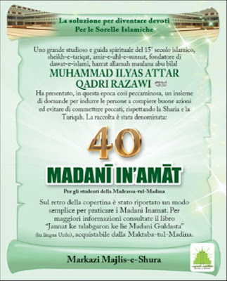 Download: 40 Madani Inamat pdf in Italian by Maulana Ilyas Attar Qadri