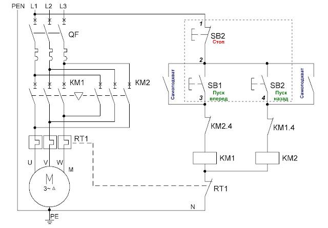 Схема подключения реверсивного двигателя фото 124