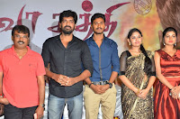 Pichuva Kaththi Tamil Movie Audio Launch Stills  0069.jpg