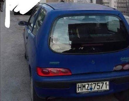 Κλοπή αυτοκίνητου στο Ναύπλιο - Μήπως γνωρίζει κάποιος κάτι;