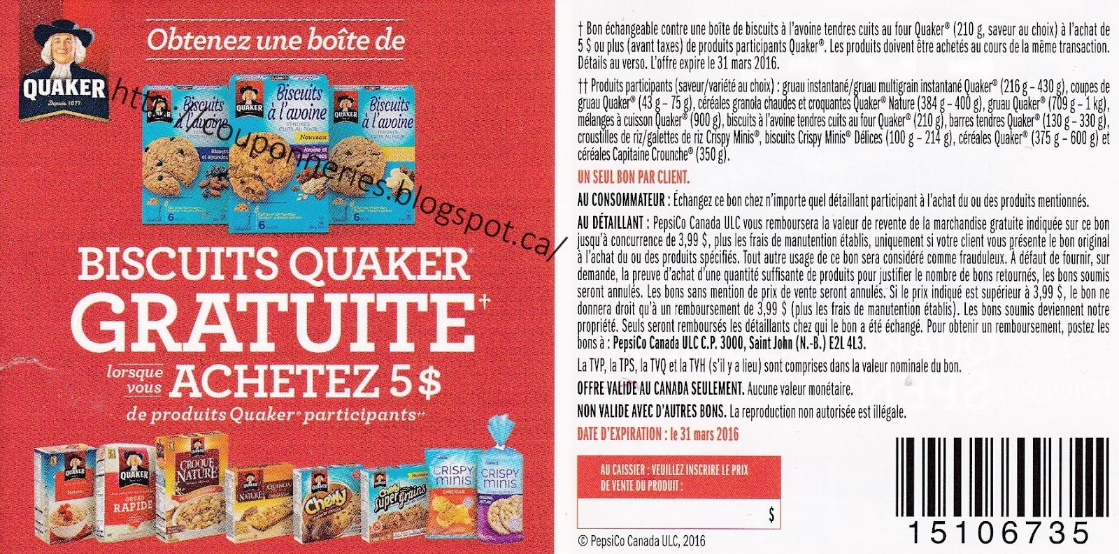 Quaker coupons